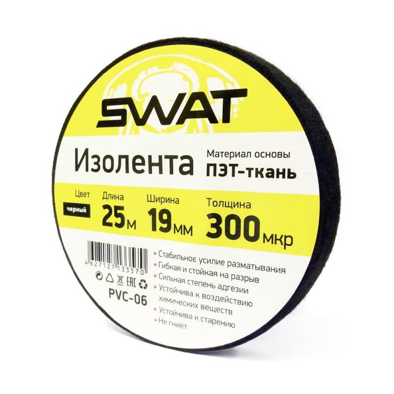 Изолента ПЭТ-ткань SWAT PVC-06