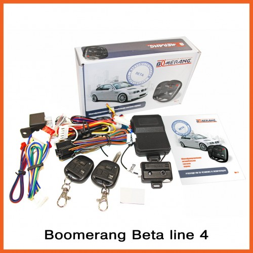 Boomerang BETA Line 4