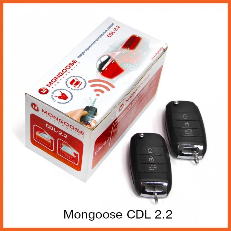 Mongoose CDL-2.2
